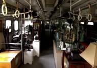 38년된 지하철·축음기…평생모은 사료, 세상에 내놓다