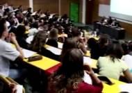 프랑스 대학 '평준화' 후유증…명문사립대 경쟁력 상실