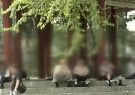 한국 노인 소득수준, 전체 가구의 67%…OECD 최하위