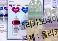 [단독] '위험 젖병' 단속 시늉만? 시중에 버젓이 유통
