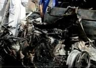 이라크 연쇄 폭탄테러…최소 30여명 사망·수십명 부상