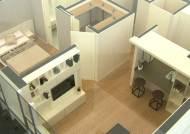 아파트 누르는 인기…'고급화·다양화' 오피스텔의 진화
