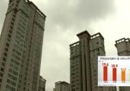 """""""내 집 한 채"""" 꿈이 악몽으로…집값 하락에 중산층 흔들"""