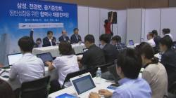 삼성 협력사 대규모 채용 박람회…구직자 6천여명 몰려