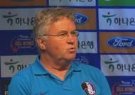 히딩크-2002 월드컵 멤버 뭉쳤다…내일 K리그 올스타전