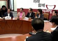 새누리당, 영아 무상보육 '6200억 안팎' 예비비 추진