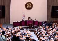 국회 18개 상임위원장 확정…박영선, 법사위원장 내정