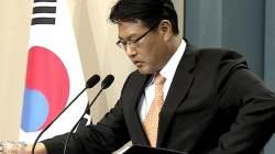 MB 외교·안보 '핵심' 김태효, 한일협정 논란에 결국 퇴장
