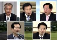 민주 '합종연횡' 승부…올림픽 개막 전 예비경선 마무리