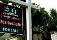 미국, 경기침체에도 아파트 임대료 상승 '사상 최고치'
