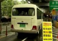 서울 잠수교 차량 전면 통제…오후 늦게까지 비 계속