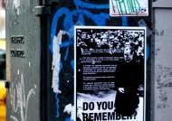 뉴욕시내 한복판 '일본군 위안부 전단지' 수천장 도배