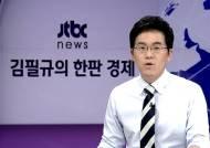 외교부, '한일 군사협정 논란' 조세영 동북아국장 교체