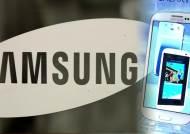 갤럭시 덕에 삼성 최대 실적 낼 때…맥 못 춘 기업들