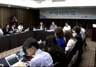 매출 1천억원 돌파한 벤처기업 381개…역대 최다 기록