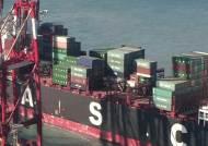세계는 총알 없는 무역전쟁 중…미-중 분쟁의 실체는?
