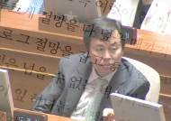 국회의원 됐으니 빼라?…도종환 시 교과서 삭제 논란