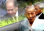 김남수 이어 장병두 유죄…다시 덧난 '현대판 화타' 논란
