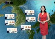 [날씨] 남해안 호우특보…오후부터 그쳐