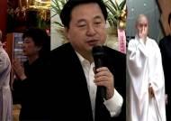 '2천만 불심'을 잡아라…여야 대선주자들 경쟁 치열