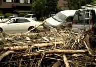 물폭탄에 집이 '폭삭'…일본·프랑스, 자연재해로 몸살