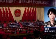 중국 2분기 성장률 7.6%…'바오바 붕괴' 국내 영향은