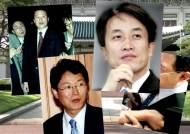 김희중 청와대 부속실장 사의…'문고리 권력' 잔혹사