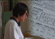 중국 최고 수재들, 홍콩으로 줄줄이 몰려가는 이유는?