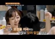 """김윤진, 엄마 역할 전문? """"이젠 예쁜 딸 낳고 싶어요"""""""