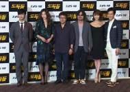 '스크린 여름전쟁'…한국영화, 자존심 지킬 수 있을까?