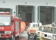 경기 광주서 냉동창고 폭발사고 발생…2명 사망