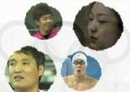 """스포츠 스타들 """"내 꿈은 IOC선수위원""""…집안싸움 될라"""