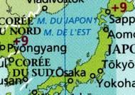 세계 최고 권위 지도책, '동해-일본해' 대등 표기