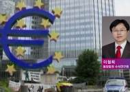 폭등한 유럽 증시 '드라기 효과'…정말 믿어도 될까?