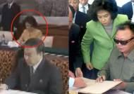 타자수 아니면 연예인?…북한 김일성 일가의 여인들