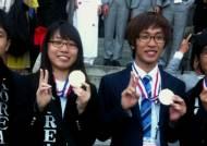 한국, 국제화학올림피아드 금메달 4개…2년 연속 1위