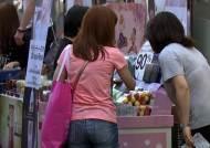 불황에도 상반기 주요 면세점 매출 '역대 최고' 기록