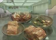 [단독] 빵 갖다 놓고 '김치 품평회'…시어터진 공정성