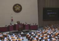 대법관 후보자 3명 임명동의안 국회 본회의 통과