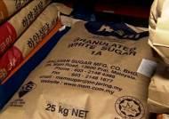 4인가족 10년 먹는 '25kg 포대설탕'…'애물단지' 신세