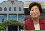 공천헌금 검찰 고발…'친박 핵심 연루' 새누리당 발칵