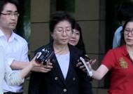[정치판독] 새누리, 속전속결 제명…박근혜 구하기?