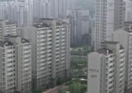 아파트 전셋값, 매매가 대비 '61.5%'…10년만에 최고