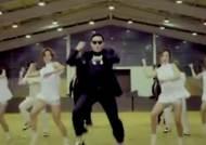 싸이, 강남 넘어 '글로벌 스타일'…전세계가 '말춤' 열광