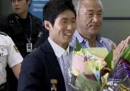 """런던올림픽 영광의 얼굴들 귀국…환영 인파에 """"감사"""""""