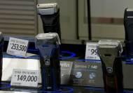 """""""마트가 더 비싸?""""…전기 면도기 가격 꼭 따져보세요"""