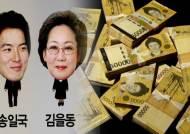 눈에 띄는 이색 후원…송일국, 어머니 김을동에 기부