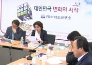 새누리 고강도 '재벌개혁'…기선 빼앗긴 민주당 '당혹'