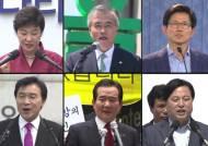사라진 '성장 담론'…대선주자들도 복지 정책에만 관심