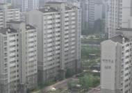 [생생경제] 맥 못추는 중대형 아파트…86% 집값 하락